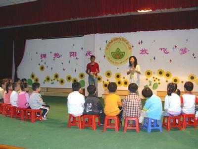 湖南省政府直属机关第二幼儿园